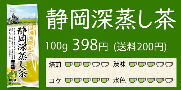 商品のイメージ写真