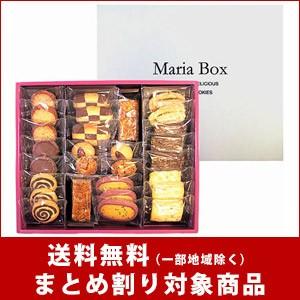 マリアBOX
