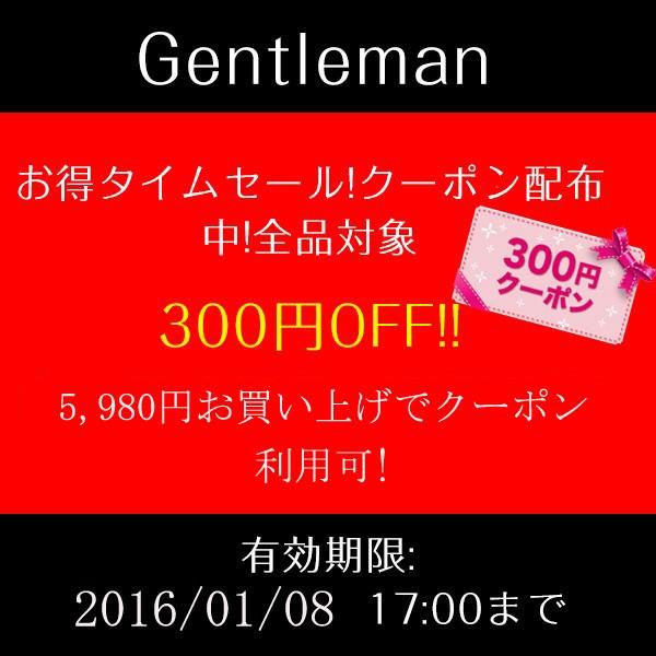 お得タイムセール!クーポン配布中!全品対象300円OFF!!