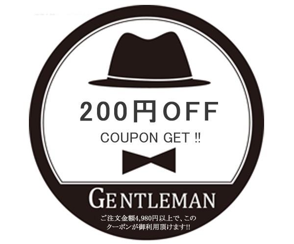お得タイムセール!クーポン配布中!全品対象200円OFF!!