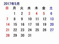 スティールライン社(steelline)日本総代理店Genufineのオンラインショップ
