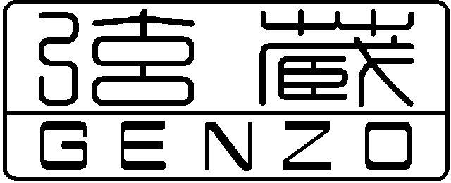 GENZO VINTAGE GUITARS