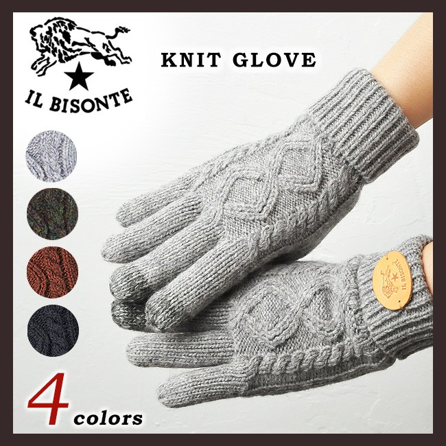 レディース,手袋,ニット,スマホ対応,グローブ,GEO style
