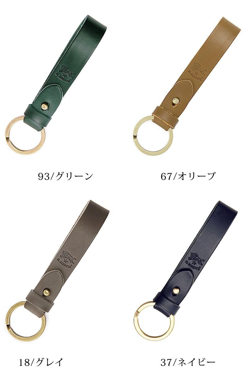メンズ,ボディーバッグ,鞄,ミリタリー,ブリーフィング,GEO style