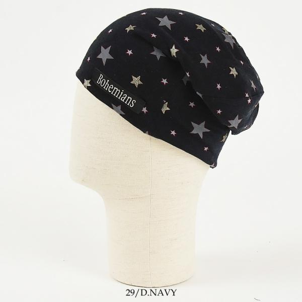 Bohemians ボヘミアンズ ワッチキャップ 帽子 スパークスター 星柄 メンズ レディース 人気 SPARK STAR BH-09 ケア帽子 インナーキャップ geostyle 05