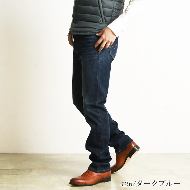 Jeans Edwin Jeans 32 Soft And Light Clothing, Shoes & Accessories