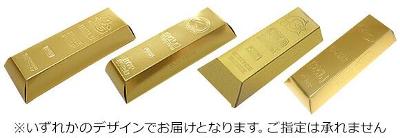ゴールドティッシュボックス