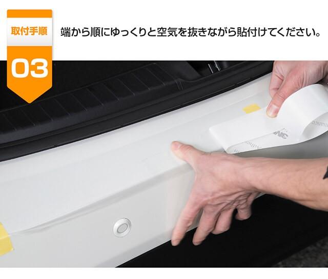 車用,ドアノブ,傷防止,フィルム,車種専用,透明フィルム,保護シート,ひっかき傷