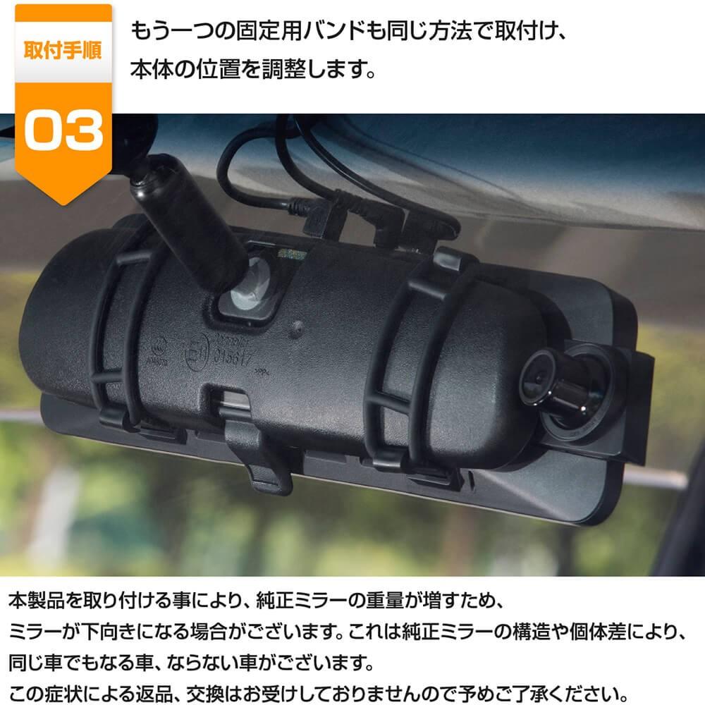 安心1年保証 スマートルームミラー 前後ドラレコ付 純正ミラー交換タイプ 前後カメラ 9.9インチ ミラー型 ドライブレコーダー インナーミラー 前後同時録画