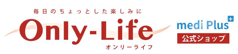 Only-Life medi plus ロゴ