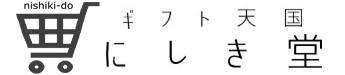 ギフト天国にしき堂 Yahoo!ショッピング店