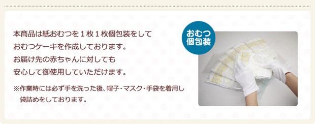 出産祝い おむつケーキ 3段豪華8点付 出産祝 出産祝い オムツケーキ