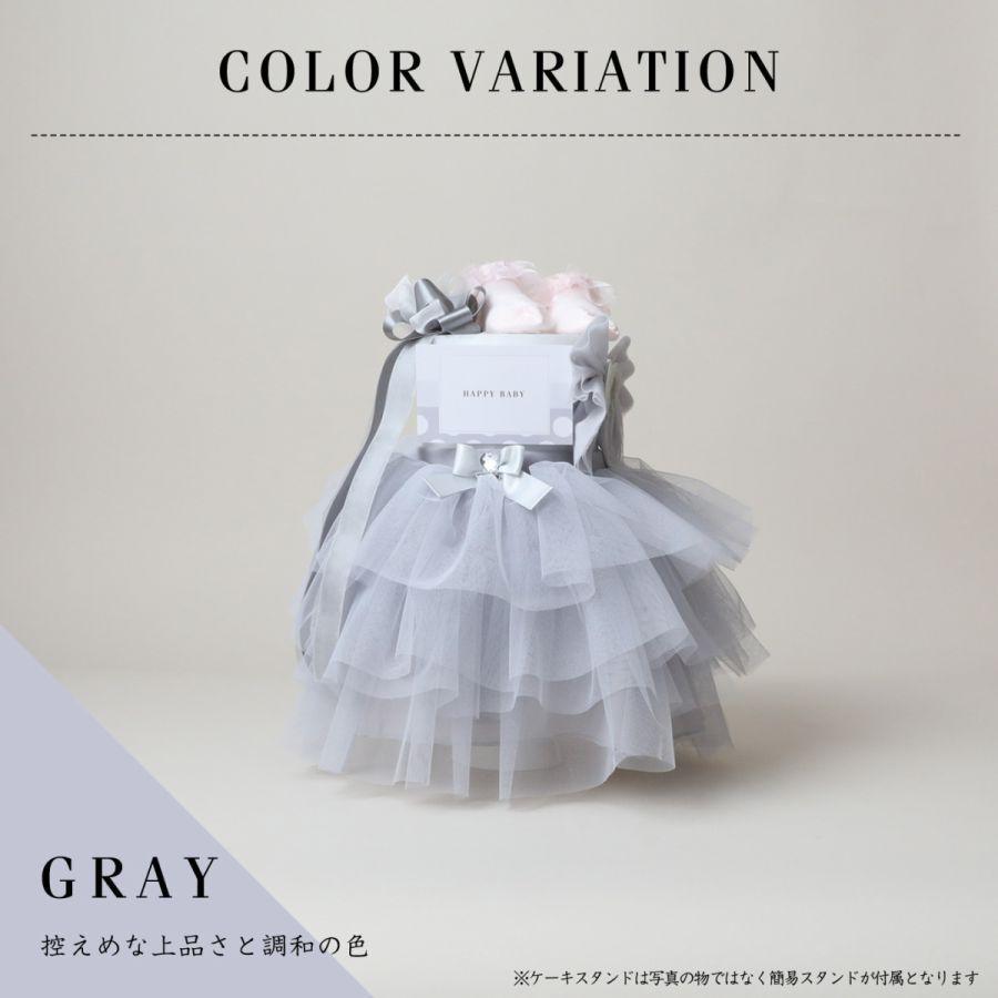 おむつケーキ ラルフローレン POLO RALPH LAUREN 女の子 出産祝い ドレス ダイパーケーキ チュチュ オムツケーキ スカート ヘアバンド ソックス ベビー|gift-one|15