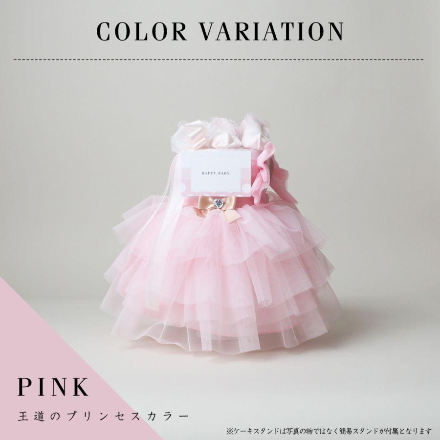 おむつケーキ ラルフローレン POLO RALPH LAUREN 女の子 出産祝い ドレス ダイパーケーキ チュチュ オムツケーキ スカート ヘアバンド ソックス ベビー|gift-one|14