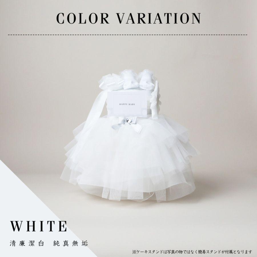 おむつケーキ ラルフローレン POLO RALPH LAUREN 女の子 出産祝い ドレス ダイパーケーキ チュチュ オムツケーキ スカート ヘアバンド ソックス ベビー|gift-one|16