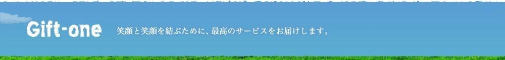 おむつケーキ 出産祝い GIFT-ONE(ギフトワン)