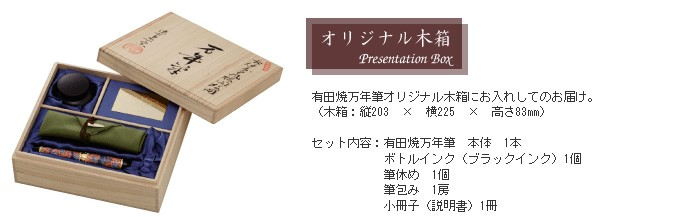 商品特徴_03
