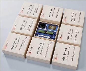各国首脳へ贈呈された有田焼万年筆オリジナルパッケージ