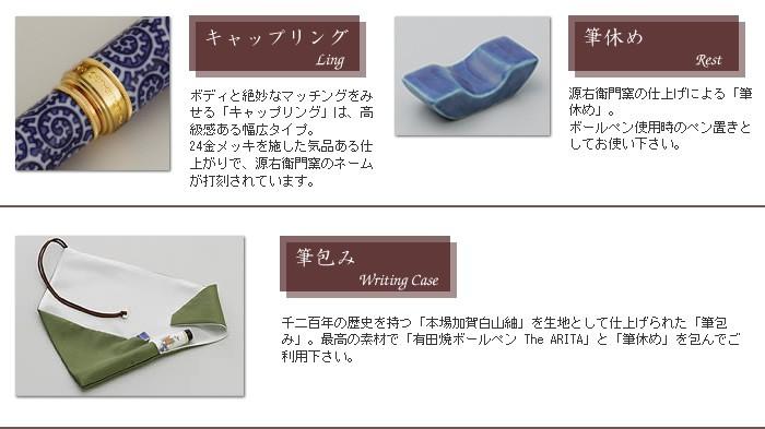 商品特徴_01