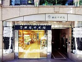 銀座千疋屋店舗画像
