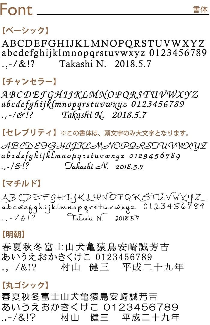 本革 キーホルダー(レーザー・名前入り)