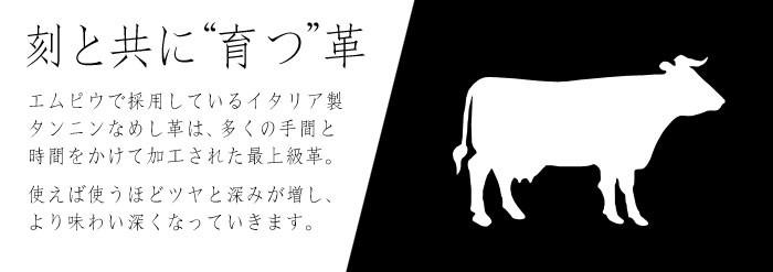 エムピウ m+ 財布