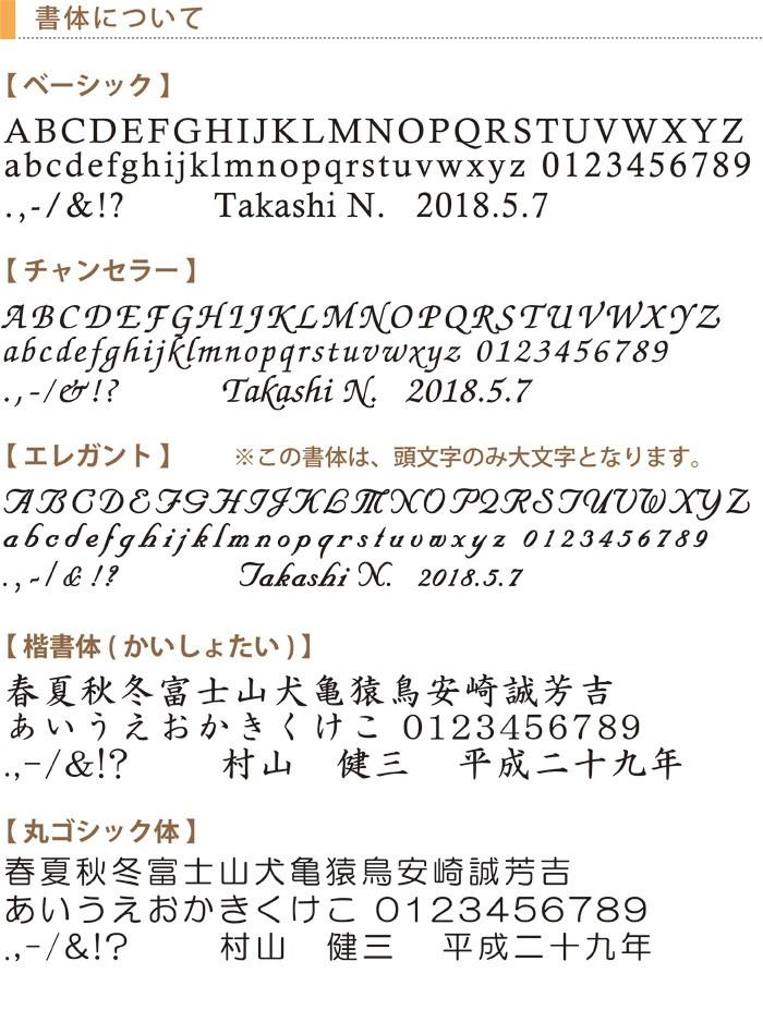 カガミクリスタル 〜洗練された美しい輝きを〜