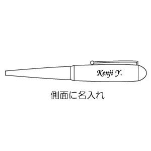 ペンの名入れイメージ