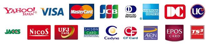 対応カード会社一覧