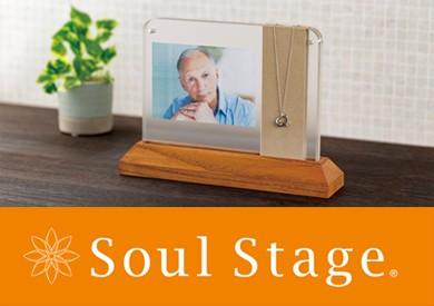 Soul Stage