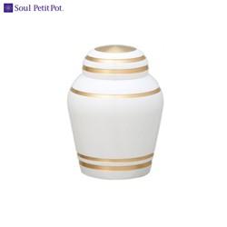 ミニ骨壷 シンプルモダン ピュアホワイト