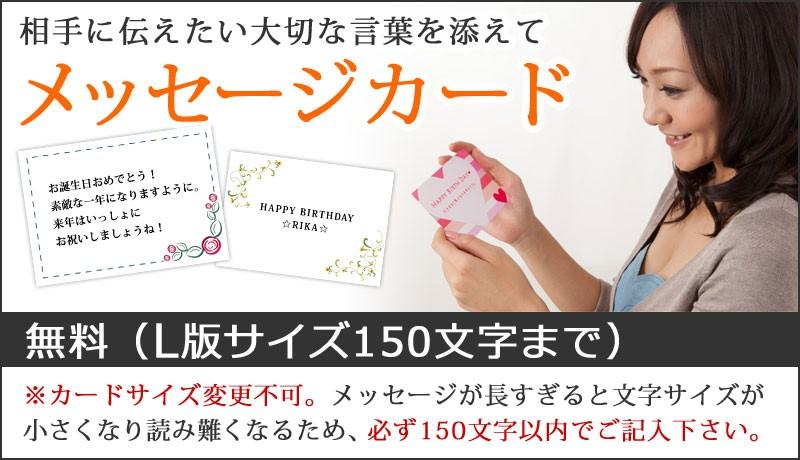 お祝い用のメッセージカード 無料