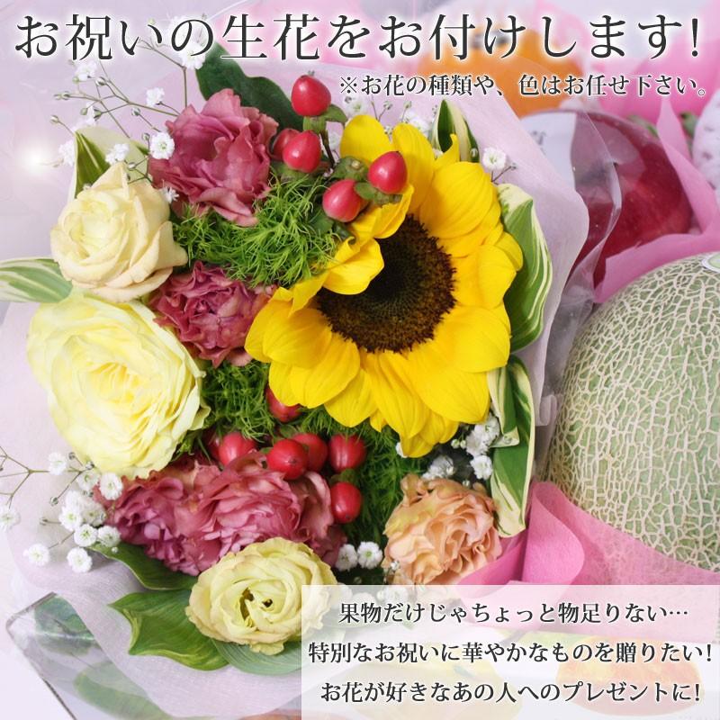 お祝い用 生花説明