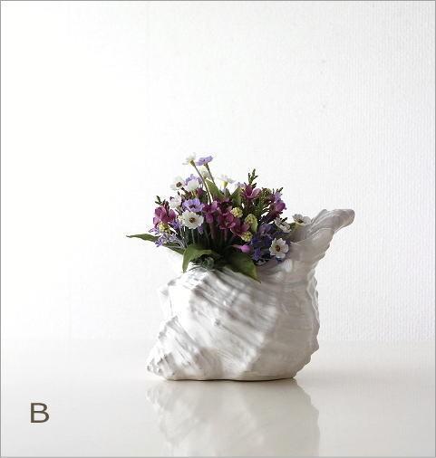 陶器のシェルベース 3タイプ(6)