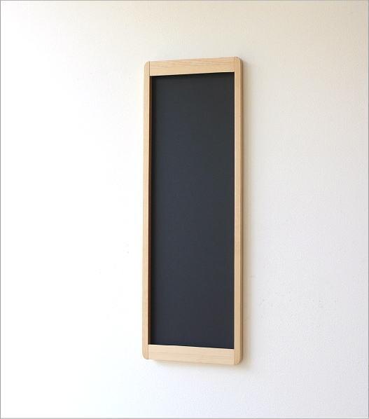ナチュラルウッドの黒板 縦型(6)