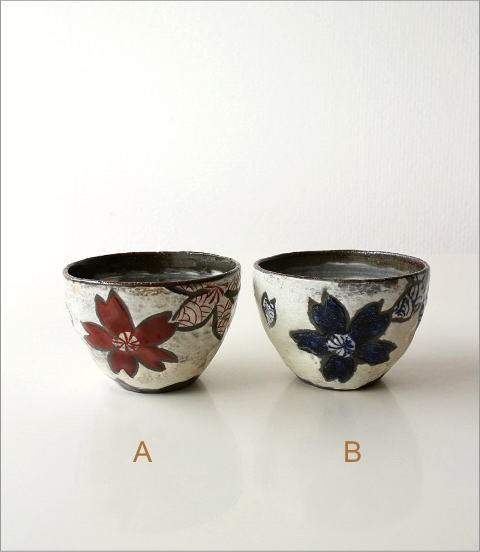 個性的な桜碗が2カラー(6)