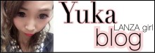 yukaブログ