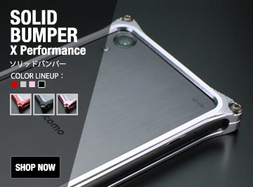 ギルドデザイン(GILD design) ソリッドバンパー for Xperia X Performance