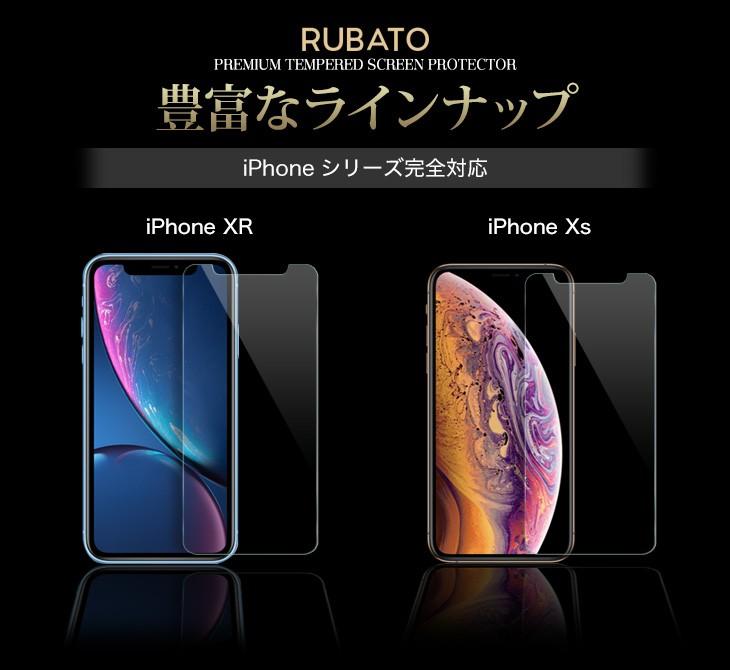 強化ガラスフィルム iPhoneX