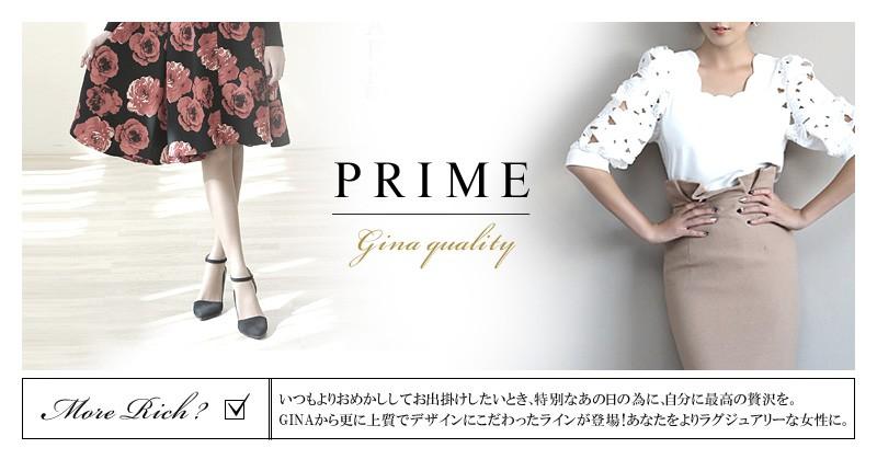 -More Rich?- GINA PRIME ITEM