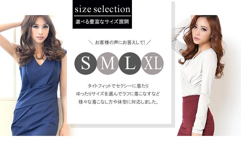 size selection 選べる豊富なサイズ展開-S/M/L/XL-