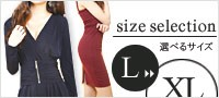 size selection 選べるサイズ L ≫ XL