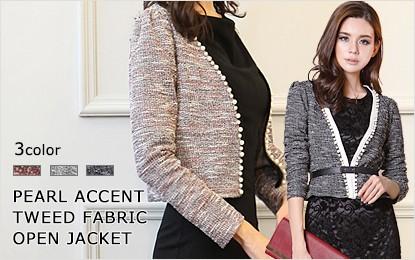 アクセントパール ツイードオープンジャケット