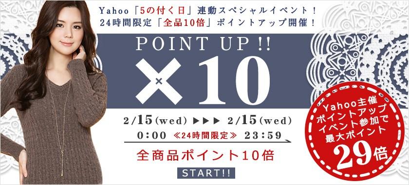 ≪期間限定≫GINA全商品ポイント10倍イベント開催!!