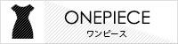 Onepiece