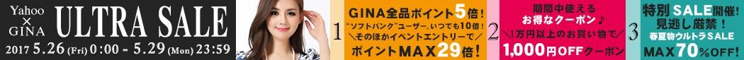 ≪期間限定≫GINA×Yahoo 月末ウルトラセール開催!【1,000円クーポンプレゼント】