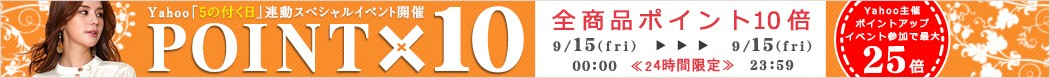 ≪24時間限定≫GINA全商品ポイント10倍イベント開催!!