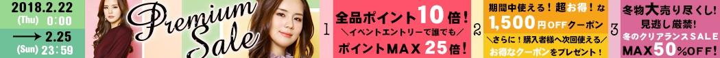 ≪全品10倍≫最大50%OFF GINA冬物クリアランスセール開催★Yahooイベント参加で【最大25倍】
