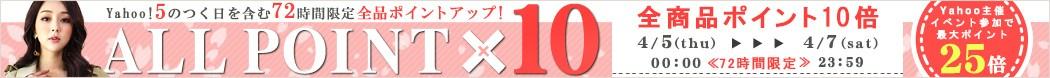 ≪72時間限定≫GINA全商品ポイント10倍イベント開催!!