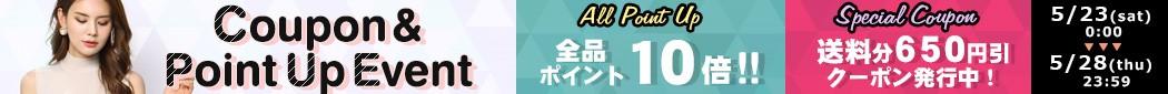 GINA≪送料無料クーポン付≫全品P10倍のお買い物イベント開催!!
